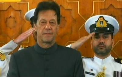 Oath taking ceremony of PM elect Imran Khan begins