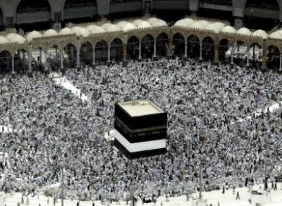 Over two million Muslims to perform Hajj this year