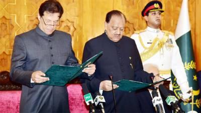 Pakistan makes history today