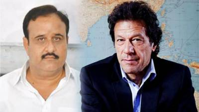 PM Imran Khan responds over allegations against CM Punjab nominee Usman Buzdar