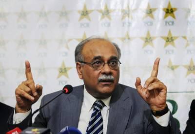 Startling revelations surface against PCB Chairman Najam Sethi