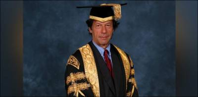University of Bradford UK congratulates former chancellor Imran Khan