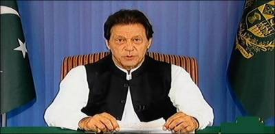 PM Imran Khan will not proceed on any foreign tour in first three months: Report