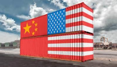 China slaps $16 bln tariff on US goods as a tit-for-tat retaliation