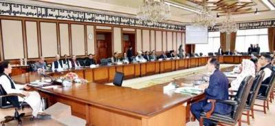 Federal Cabinet meets today to discuss future strategy of new govt