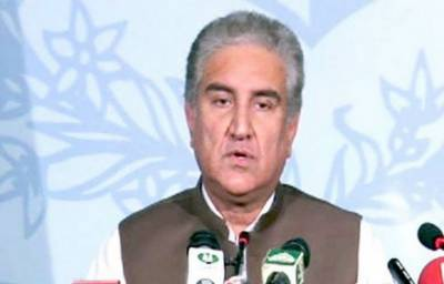 Foreign Minister Shah Mehmood Qureshi gives a strong response to US State department