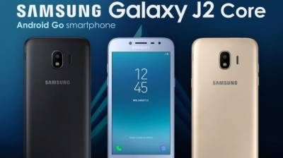 Galaxy J2 Core: Samsung unveils first ever ultra low end Android Go Phone