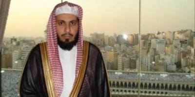 Imam Sheikh Saleh al Talib of Grand Mosque of Mekkah detained: Al Jazeera