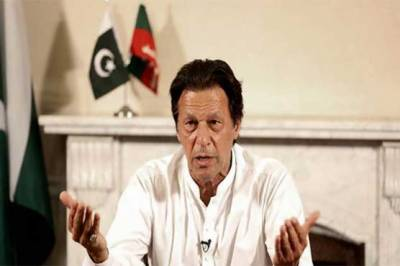 Imran Khan to chair meeting of federal cabinet on Friday