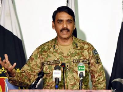 Nation to pay tributes to its martyrs on September 6: DG ISPR
