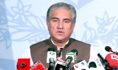 Pakistan no longer darling of the West: FM Qureshi
