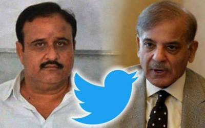 PML-N top leadership hijacks social media accounts of Punjab government
