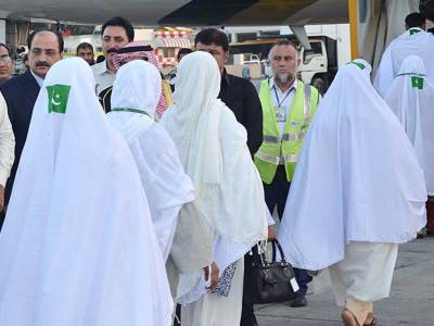 Post-Hajj flight operation to commence from Monday