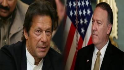 US state department, Pakistan Foreign Office lock horns over Mike Pompeo - PM Khan phone call issue