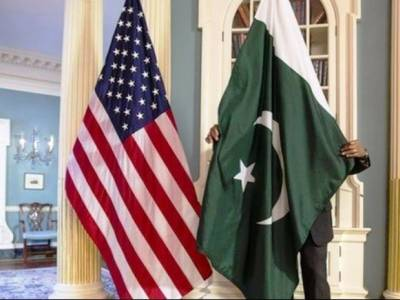 Yet another blow to the fractured bilateral ties between Pakistan and US