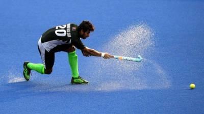 Asian Games: Pakistan men's Hockey beat Kazakhstan by 16-0