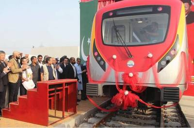 CJP directs for earliest completion of Orange Line Train Project in Lahore