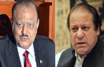 Did President Mamnoon taunt at former PM Nawaz Sharif?