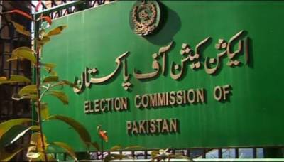 ECP asks Presidential candidates to submit nomination papers by Monday