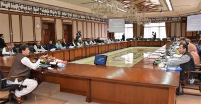 Federal cabinet decides to ban use of all discretionary funds of President, PM & MNAs