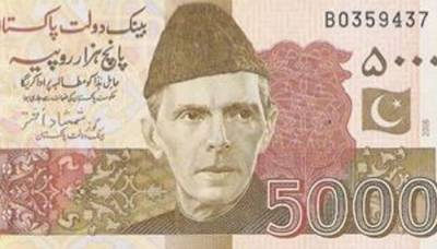 Is withdrawal of Rs 5,000 currency note in offing by PTI government?