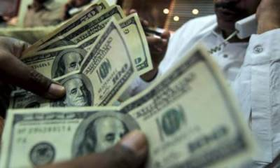 Pakistan Foreign Exchange Reserves witness sudden increase