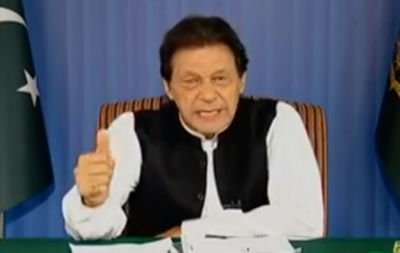PM Imran Khan lives upto his promises made with the nation