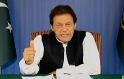 PM Imran Khan nominates new Governor Balochistan