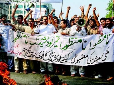 Protest against load shedding continues in various cities of KP