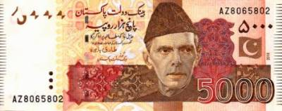 Rs 5,000 currency note discontinuation: SBP official response revealed