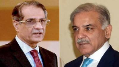 Shahbaz Sharif gets a blow from the Supreme Court of Pakistan