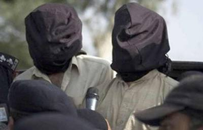 Two terrorists arrested along with suicide jacket by CTD Punjab