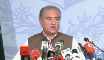 US Secretary of state to visit Pakistan on 5th September: FM