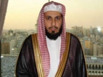 Why Imam of grand mosque of Makkah has been detained?