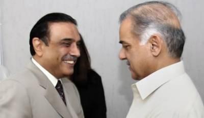 Asif Ali Zardari gives a blow to PML (N)