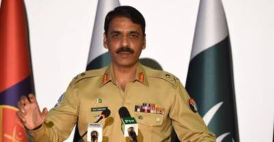 DG ISPR Maj General Asif Ghafoor rejects foreign media report
