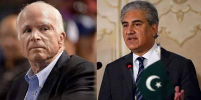 Pakistan Foreign Minister responds over death of US Senator John McCain death