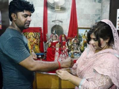 Pakistani Hindu community celebrates