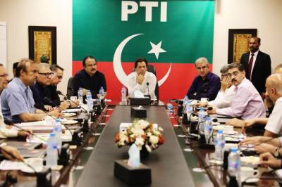 PM Imran Khan devises strategy for Presidential election