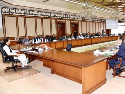 PM Imran Khan issues important instructions to federal cabinet over 100 days agenda