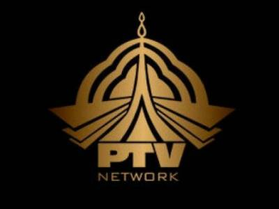 PTI government to launch two new TV Channels