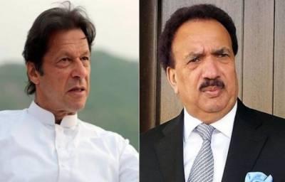Senator Rehman Malik writes a letter to PM Imran Khan