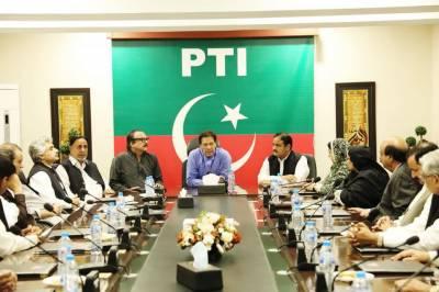 23-member Punjab, 15-member KP cabinet announced