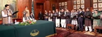 23 member Punjab cabinet takes oath