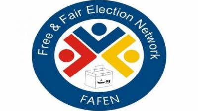 70 MPAs across Pakistan have criminal record against them: FAFEN report