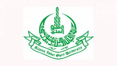 Allama Iqbal Open University admissions schedule announced
