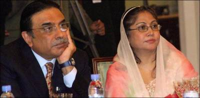 Asif Zardari, Faryal Talpur appearance before FIA, Inside tale revealed