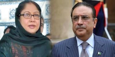 Asif Zardari, Faryal Talpur record statement before FIA team: Sources
