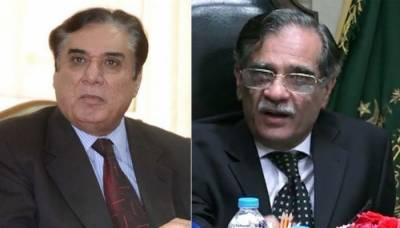 CJP Justice Saqib Nisar gives important instructions to NAB Chairman