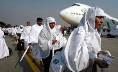 First post Hajj flight lands in Pakistan with 327 passengers on board